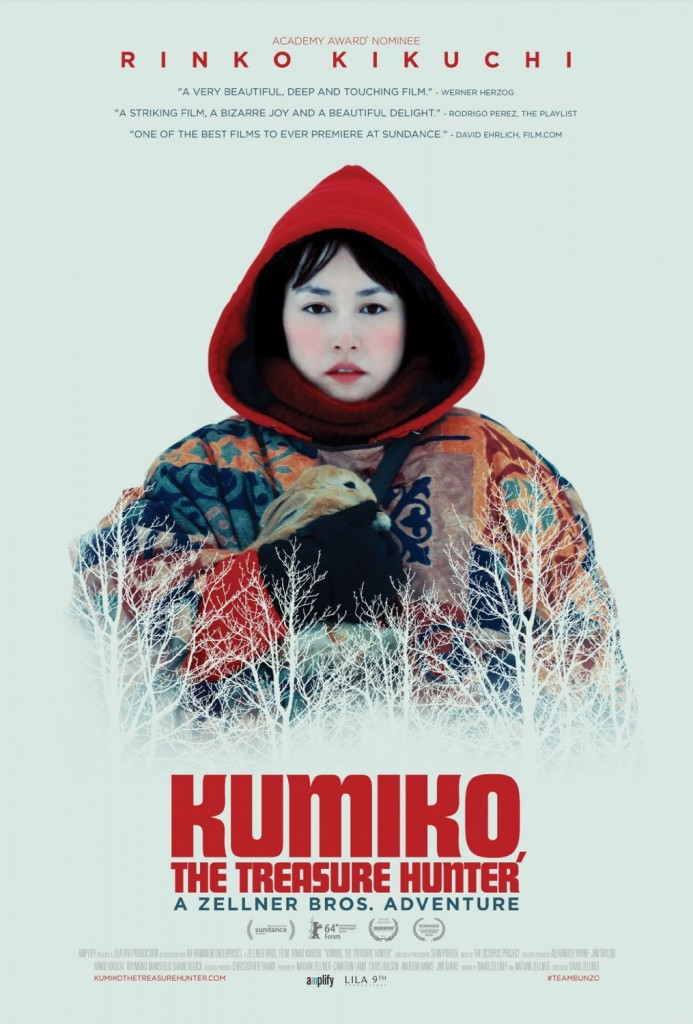 kumiko_the_treasure_hunter_ver2_xlg