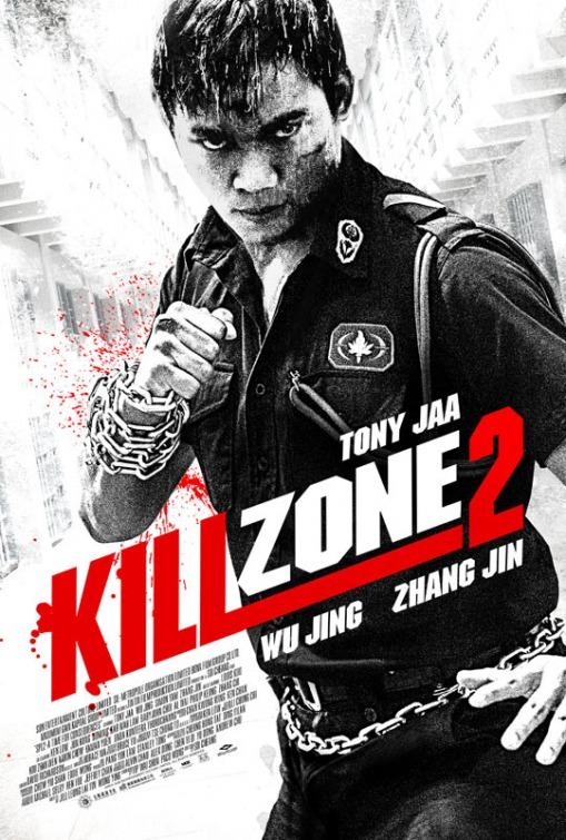killzone-2-poster